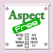aspect free screen